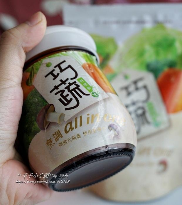 巧蔬料理粉12.JPG
