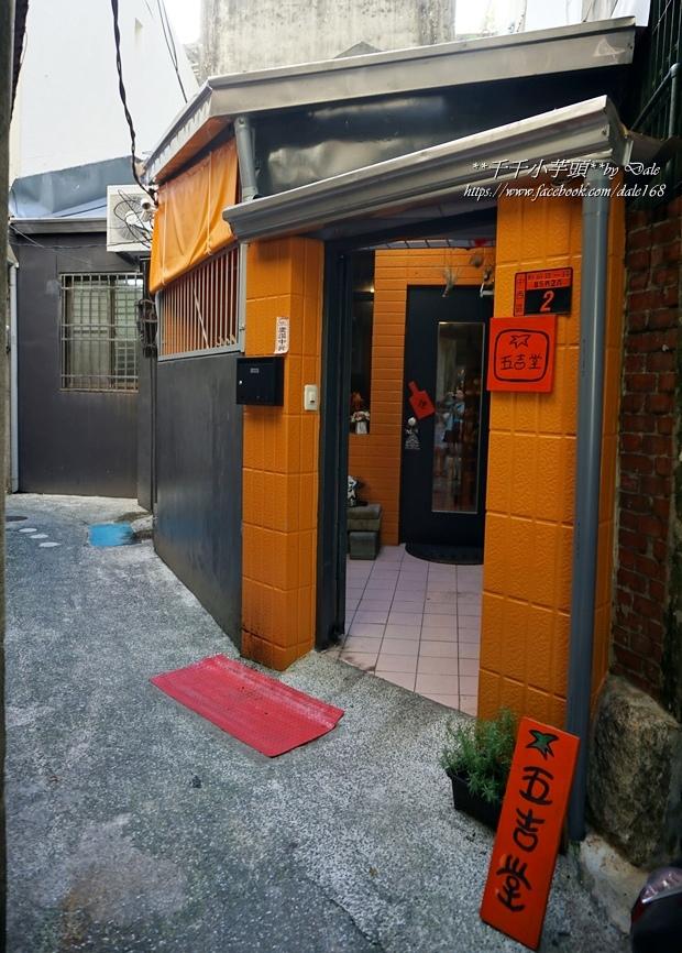 五吉堂麵包店2.JPG