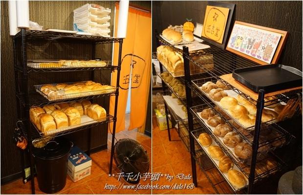 五吉堂麵包店21.jpg