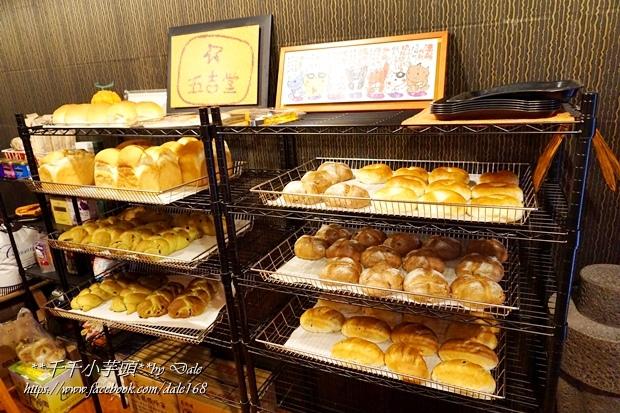 五吉堂麵包店59
