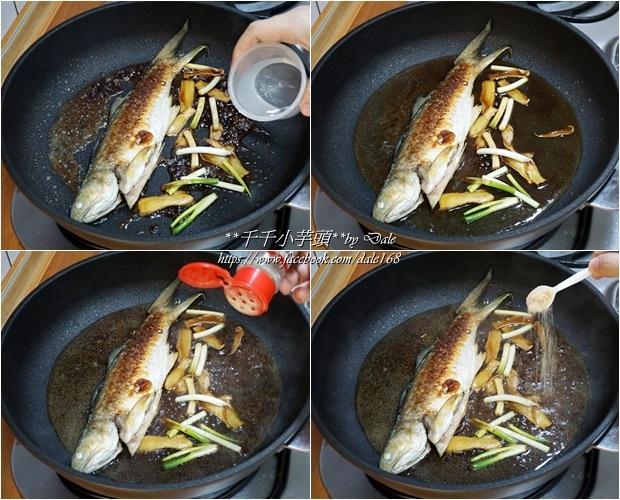 醬燒午仔魚12.jpg