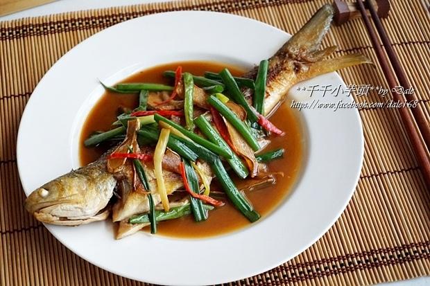 醬燒午仔魚17.JPG