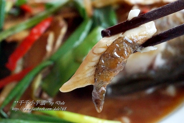 醬燒午仔魚19.JPG