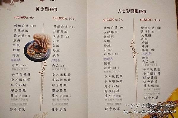九鼎蒸霸12.JPG
