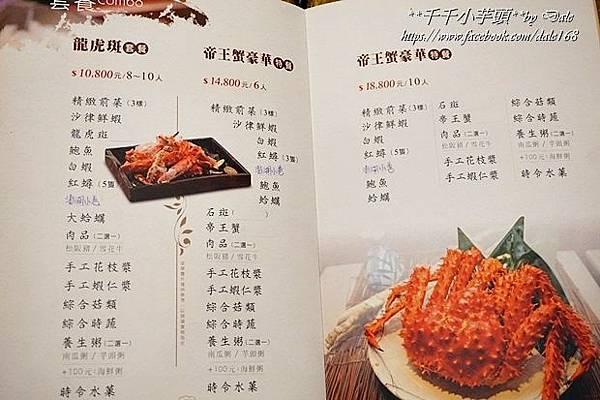 九鼎蒸霸13.JPG