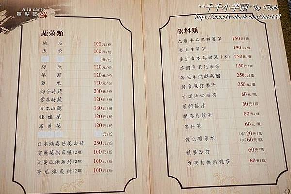 九鼎蒸霸16.JPG