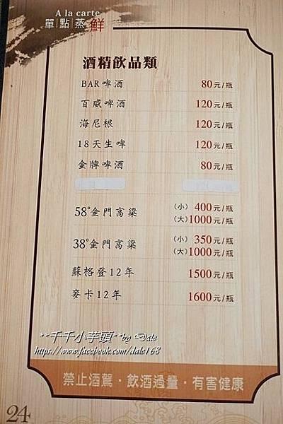 九鼎蒸霸17.JPG