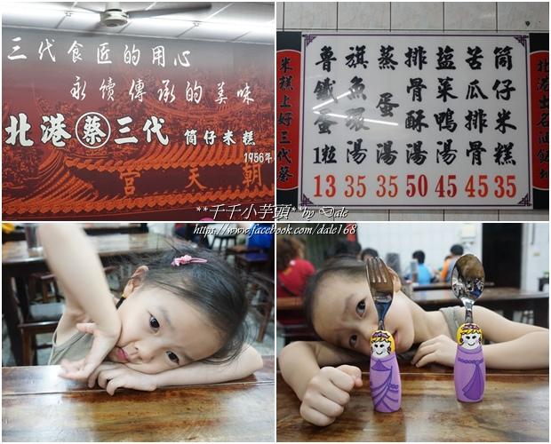 Eat4Fun美國高級兒童餐具17.jpg