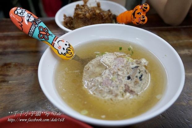 Eat4Fun美國高級兒童餐具18.JPG