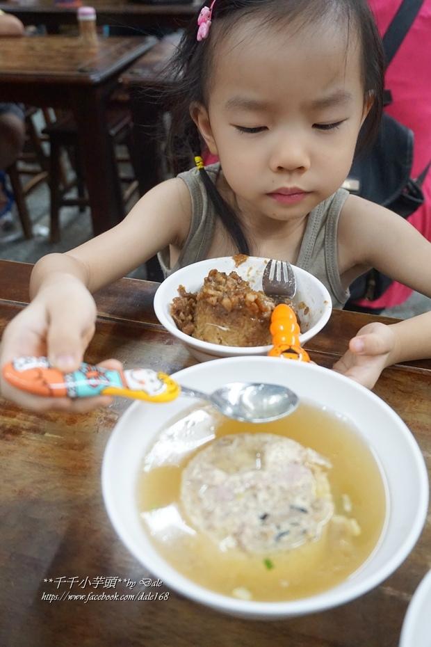 Eat4Fun美國高級兒童餐具19.JPG