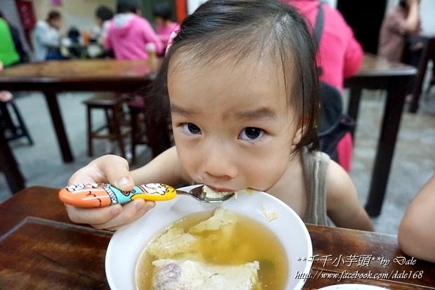 Eat4Fun美國高級兒童餐具22.JPG
