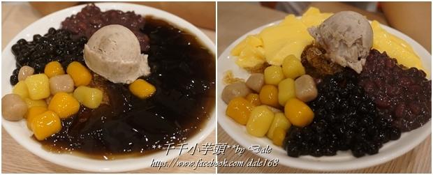 Eat4Fun美國高級兒童餐具24.jpg