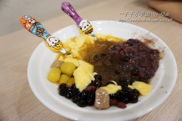Eat4Fun美國高級兒童餐具25.JPG
