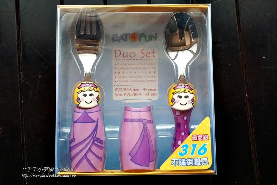 Eat4Fun美國高級兒童餐具30