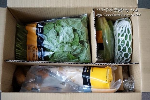食在安蔬菜箱3.JPG