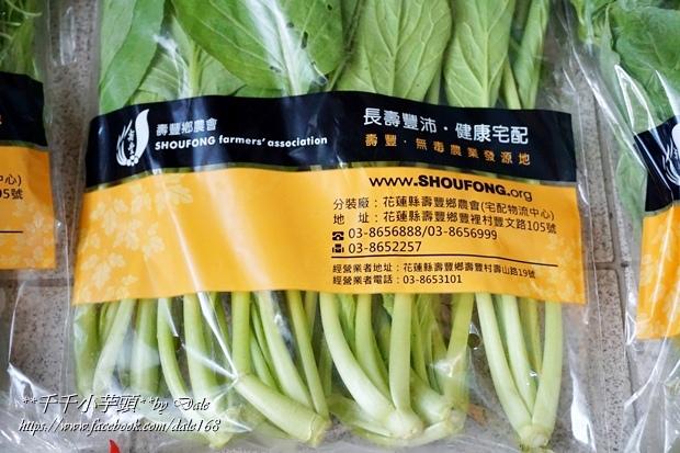 食在安蔬菜箱5.JPG