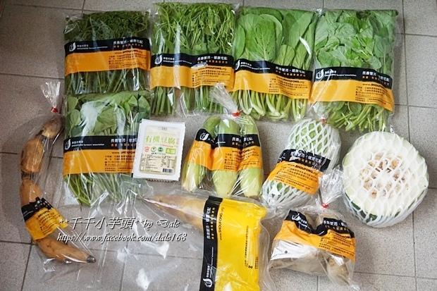 食在安蔬菜箱6.JPG