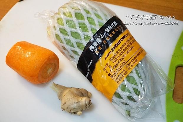 食在安蔬菜箱7.JPG