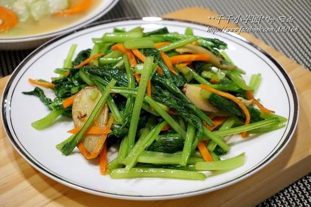 食在安蔬菜箱11.JPG