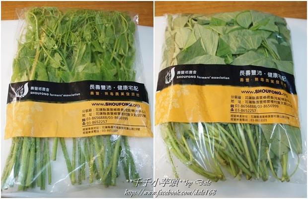 食在安蔬菜箱14.jpg