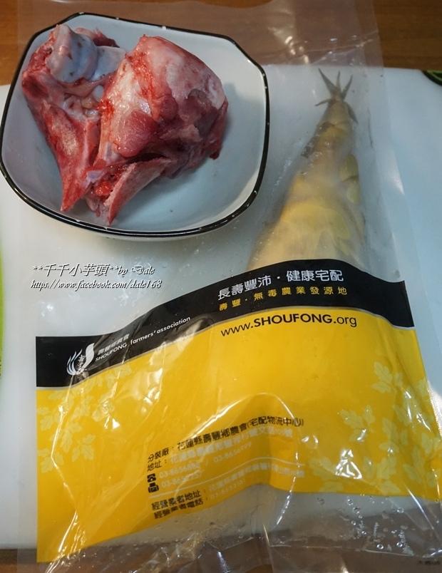 食在安蔬菜箱20.JPG