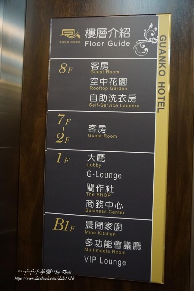 冠閣商旅15.JPG