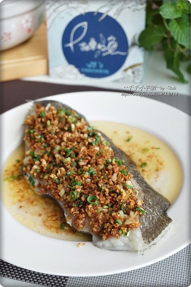 豆穌鱈魚17.JPG