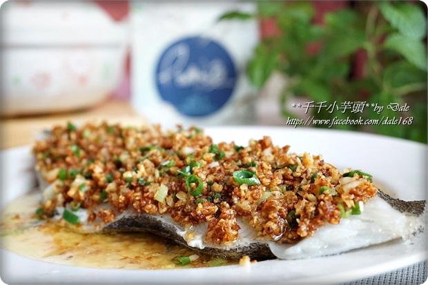 豆穌鱈魚18.JPG
