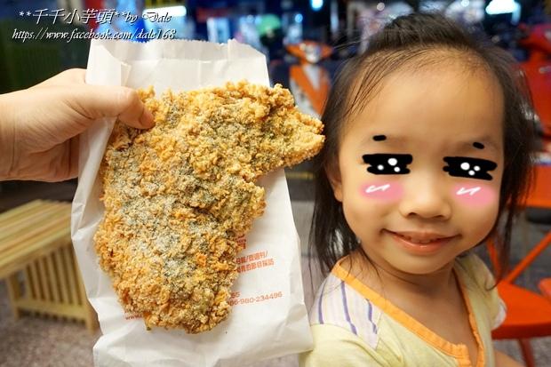 食香客香雞排13.JPG