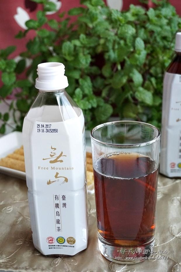 無二洋蔥紅酒14.JPG