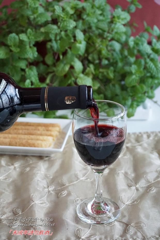 無二洋蔥紅酒27