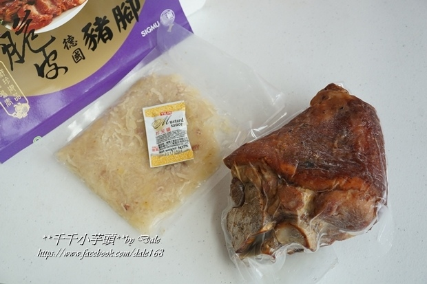 復興空廚年菜德國豬腳+法式烤鴨胸+百合時蔬燴猴頭菇+南瓜塔4.JPG