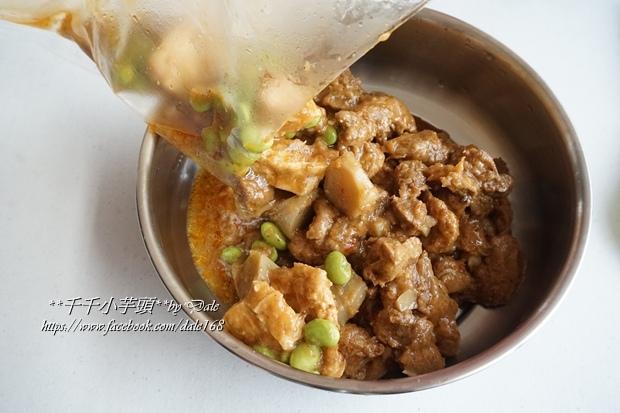 復興空廚年菜德國豬腳+法式烤鴨胸+百合時蔬燴猴頭菇+南瓜塔18.JPG