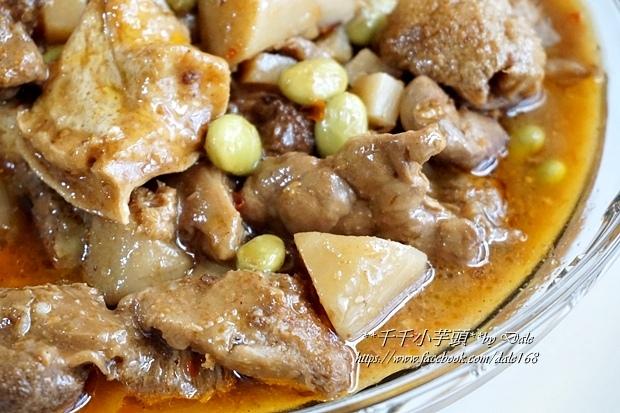 復興空廚年菜德國豬腳+法式烤鴨胸+百合時蔬燴猴頭菇+南瓜塔33.JPG