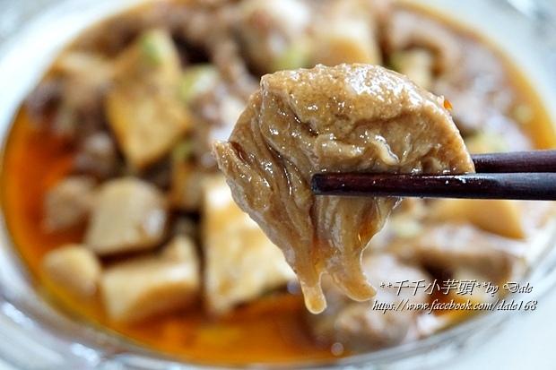 復興空廚年菜德國豬腳+法式烤鴨胸+百合時蔬燴猴頭菇+南瓜塔34.JPG