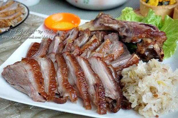 復興空廚年菜德國豬腳+法式烤鴨胸+百合時蔬燴猴頭菇+南瓜塔39.JPG