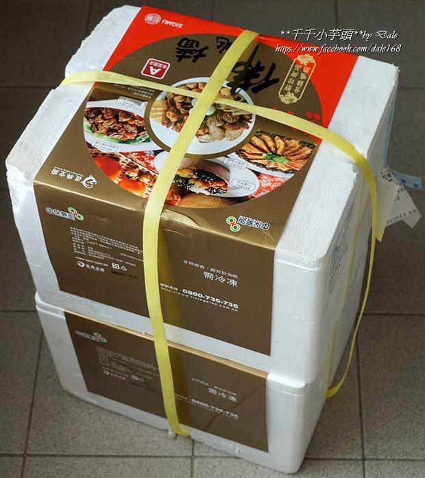 復興空廚年菜1.JPG