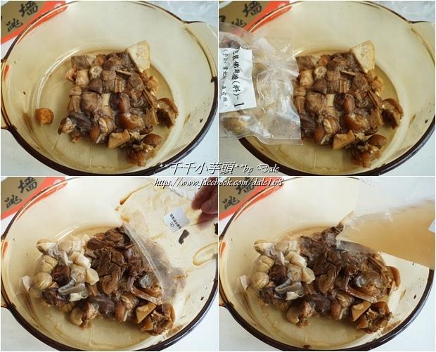 復興空廚年菜佛跳牆+滷梅干扣肉+紅燒蕃茄燉牛腩+八寶芋泥15.jpg