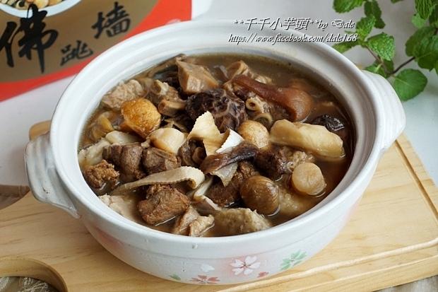 復興空廚年菜佛跳牆+滷梅干扣肉+紅燒蕃茄燉牛腩+八寶芋泥22.JPG
