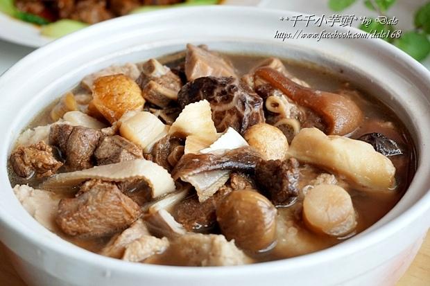 復興空廚年菜佛跳牆+滷梅干扣肉+紅燒蕃茄燉牛腩+八寶芋泥23.JPG