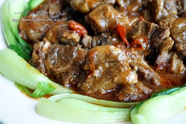 復興空廚年菜佛跳牆+滷梅干扣肉+紅燒蕃茄燉牛腩+八寶芋泥32.JPG
