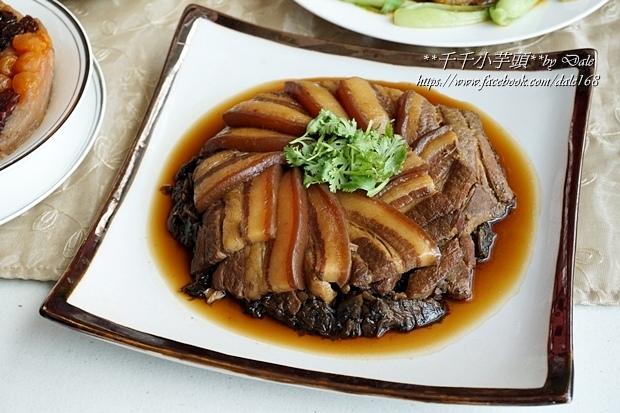 復興空廚年菜佛跳牆+滷梅干扣肉+紅燒蕃茄燉牛腩+八寶芋泥34.JPG