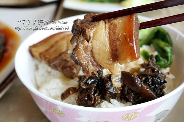 復興空廚年菜佛跳牆+滷梅干扣肉+紅燒蕃茄燉牛腩+八寶芋泥39.JPG