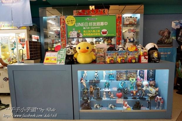 集娃娃遊樂世界6.JPG