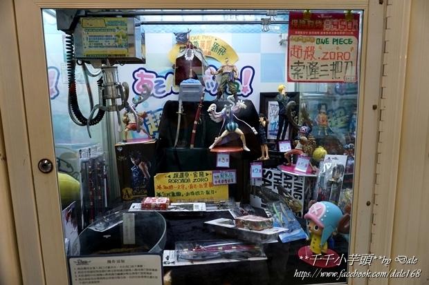 集娃娃遊樂世界30.JPG