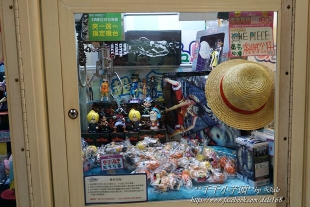集娃娃遊樂世界31.JPG