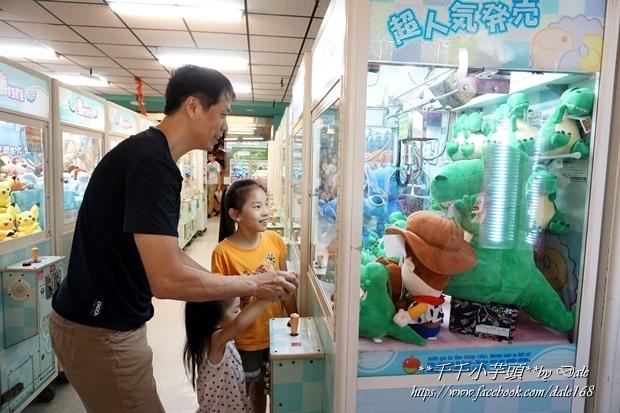 集娃娃遊樂世界33.JPG