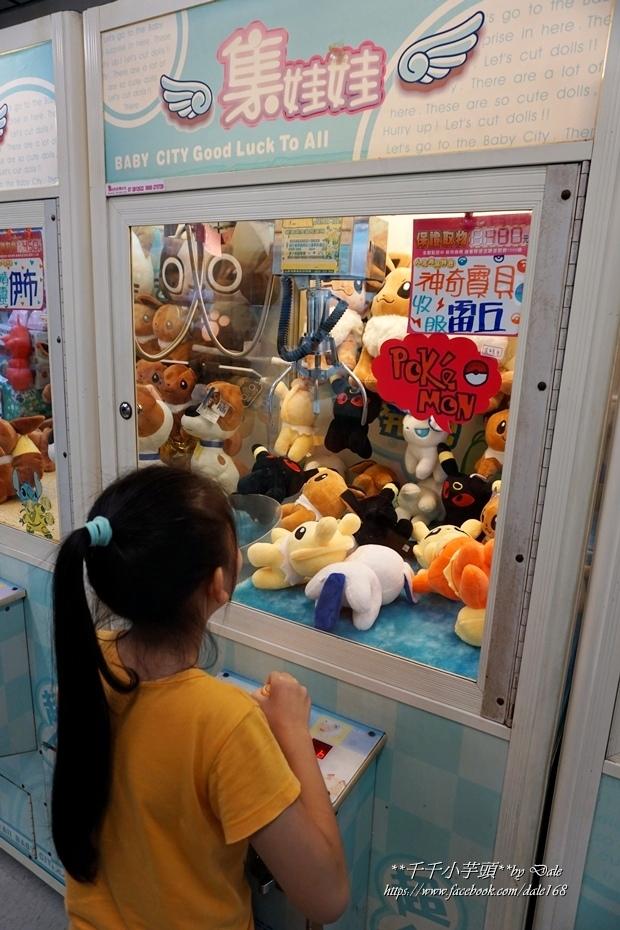 集娃娃遊樂世界34.JPG