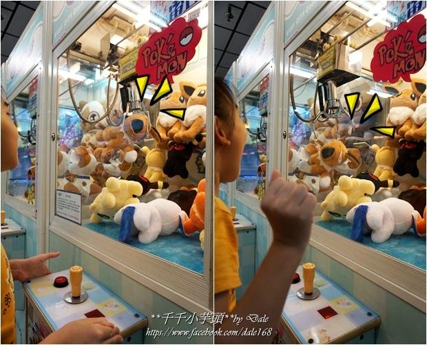 集娃娃遊樂世界35.jpg