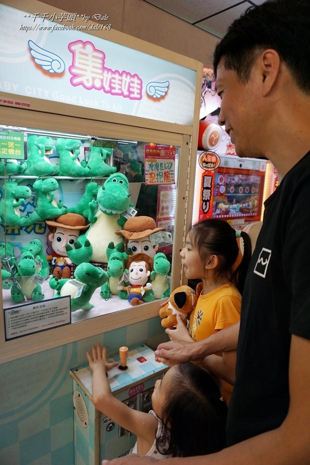 集娃娃遊樂世界39.JPG
